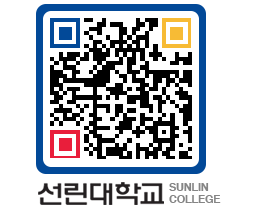 QRCODE 이미지 http://sunlin.ac.kr/m0know@