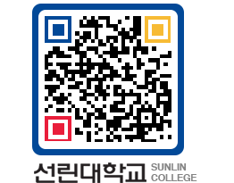 QRCODE 이미지 http://sunlin.ac.kr/n24zhy@